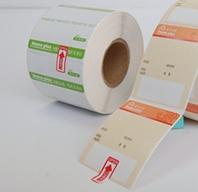 彩箱印刷定制生产流程