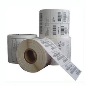 不干胶标签厂家介绍什么是热敏标签?