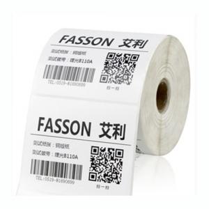 上海热敏纸 二维码