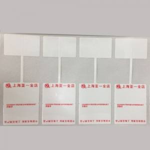 上海珠宝标签