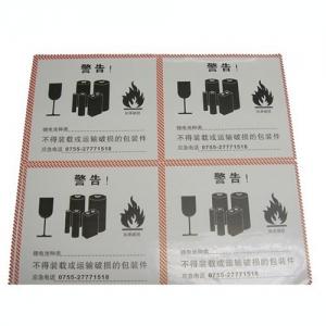 上海物流警告标签