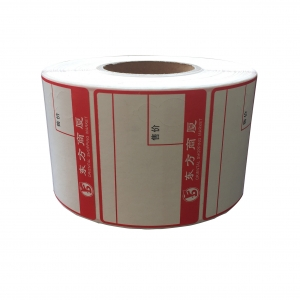江苏热敏纸空白标签
