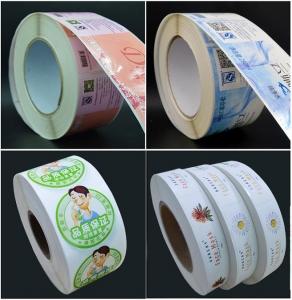 上海PVC印刷标签