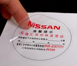 江苏PVC透明标签