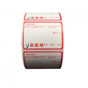 江苏超市标签