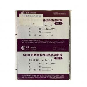 江苏耐高温标签