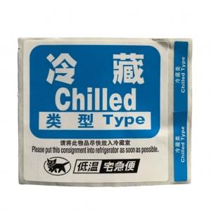 常熟耐高温标签