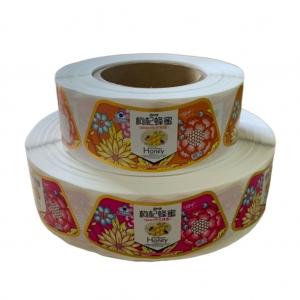 江苏食品标签