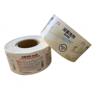 江苏日化类标签