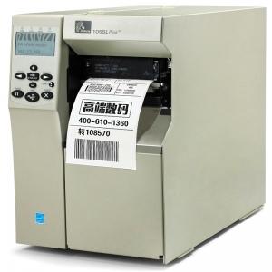 Zebra-105SL PLUS不干胶打印机