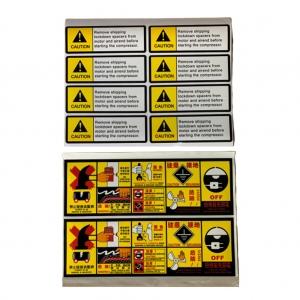 PVC警示标签
